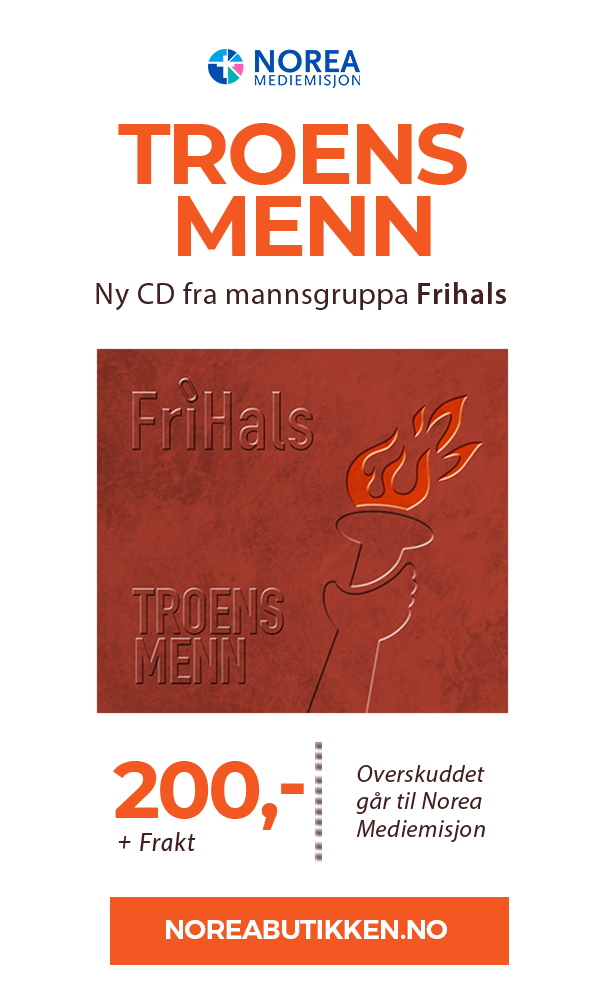 Banner CD Frihals