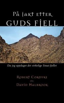 Sinai Guds fjell